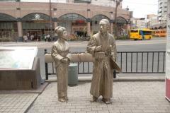 Kagoshima City Centre