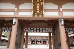 Kagoshima - Terukuni Shrine