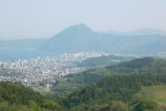 Kyushu - Beppu