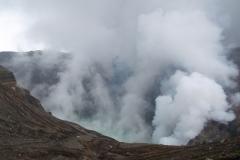 Kumamoto - Aso Volcano