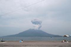 Kagoshima - Sakurajima Volcano