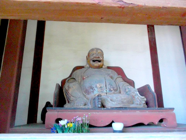 happy buddha japan